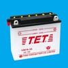 12N7A-3A  Lead Acid motorcycle battery 12V7Ah