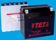 maintenance -free battery  YTX14-BS 12V