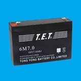 Sealed Lead-Acid Battery 6M7.0  6V
