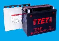 maintenance -free battery  YTX20L-BS 12V