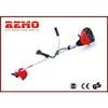 Powerful 30cc Petrol Brush Cutter RM-BC305A