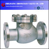 Flange Swubg Check Valve GB H44 DN 120~DN600 Stainless Steel ISO9001