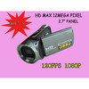 Lowest Price DV Digital Camcorder 1080P High speed HDV-5162