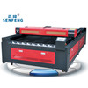 SF1326 Bed Type Laser Machine for Cutting and Engravaing on Various Non-metal