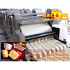 YFM(B)- Fried Square Shape Bag Package Instant Noodles Production Line