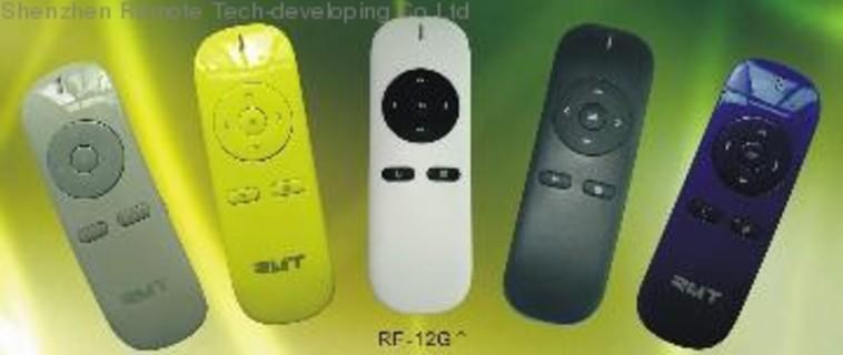 Shenzhen Remote Tech-developing Co.,LTD