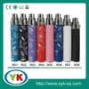 Electronic cigarette Ego battery ecigarette,e cigar,e-cig