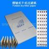 V-type Dry Folding Paint Filter Paper