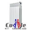 ADC 12 Die-cast Aluminum Radiator with CE Product Approvals