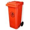 Pedal Plastic Bin/Dustbin (120L)