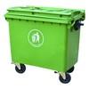 Plastic Waste Bin / Dustbin  (FS-80660)