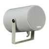 Horn Speaker (Monomial) 20 Watts