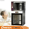 Home Choice Electric Small Convection Oven
