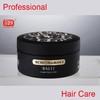 2013 Hot Sales Professional & Natural Argan Oil Hair Mask