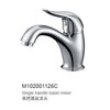 High Quality Brass/Copper Kitchen Faucet