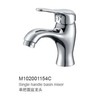 Fashion Design Brass/Copper Kitchen Faucet