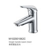 Basin Mixer with Material: Brass/Copper, 59#