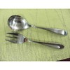 Tableware Flatware Kitchen serving spoon serving fork