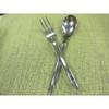 Tableware Flatware Kitchen serving spoon serving fork