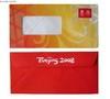 Olympic & Asian Games Envelope