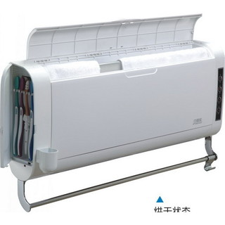Towel Sterilization Rack RQ-30W for Towel Sterilizer and Toothrush Sanitizer