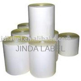 self adhesive cast coated mirror paper with yellow liner for printing