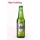 foil self adhesive paper for wine label beer label with glassine liner