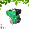 211cc displacement vertical 4 stroke single cylinder air-cooled diesel engine,170F diesel engine with factory pirce