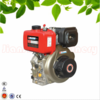 Diesel engine 9.0kw engine 456cc 12hp JS188FD motor price