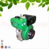 Diesel engine 9.6kw engine 499cc 13hp JS192FD motor price