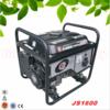 OEM ODM Service 1kw gasoline generator model JS1600
