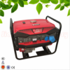 Classic China Hot Selling Silent Generator, Best Camping Equipment, Portable Gasoline Generator Inverter Electric model JS8000A
