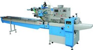 YWB450X automatic packing machine