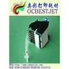 Printer spare part for Epson 10600 damper/ink damper for epson head