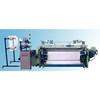 CL738 type flexible rapier loomTextile machinery