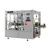 Fully automatic paper label cold glue labeling machine