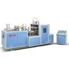 JBZ-60D Middle Speed Paper Bowl Forming Machine