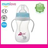 Wide Neck Baby Feeding Bottle Manufacturer With FDA.CE.SGS Certificate