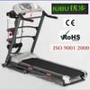 Motorized Household 1.75HP fitness equipment treadmills
