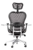 High Quality Back Support Executive Chairs KB-8903AS