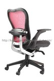 High Quality Back Support Executive Chairs KB-8903B