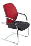 Top Grade Office Visitor Chair, Mesh Chair with Chrome Frame  KB-912D