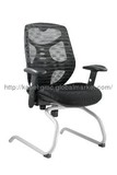 office mesh conference Chairs,visitor chairs KB-8905C