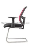 BIFMA quality office mesh conference Chairs,visitor chairs  KB-2011C