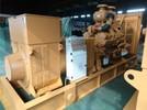 2250KVAMitisubishi Diesel generator set