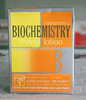 Biochemistry hair perm lotion