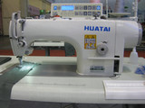 Direct-Drive Computerized High-Speed Lockstitch Sewing Machine with Auto-Trimmer (9900)