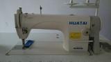 High-Speed Lockstitch Single-Needle Sewing Machine (8700)