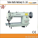 High-speed lockstitch sewing machine  HT-0318