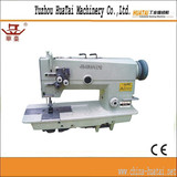 HT-842 Double Needle Lockstitch Industrial Sewing Machine